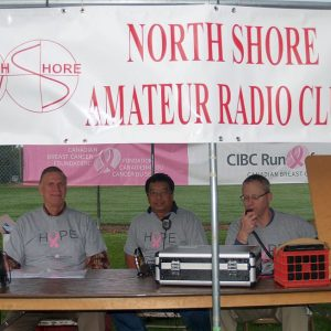Ralph VE3CRK, Luis VA3TCL, and Ken VE3RMK are ready to run net control for Run for the Cure!